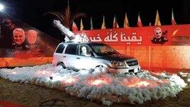 Memorial-Qassem-Soleimani.jpeg