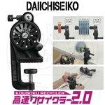 daiichiseiko-kousoku-recycler-2.0-misi-bb89d7.jpg